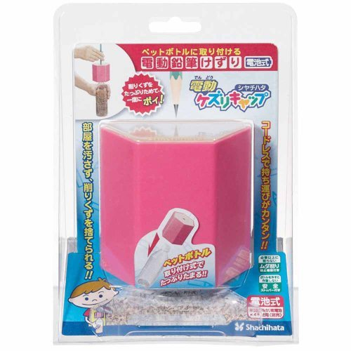 Shachihata Pencil Sharpener Electric Scraper Cap PET Bottle Mounting Type ZKCE-A 2 / H Pink Japan (Scraper Sharpener)