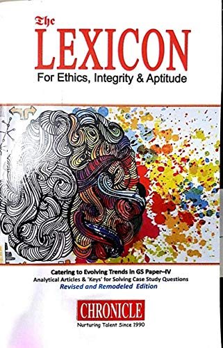 Lexicon for Ethics, Integrity & Aptitude for IAS General Studies - 5th Paper Edition 2019