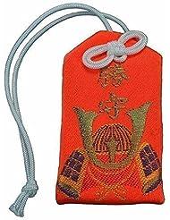 O-Mamori du Japon, Porte-bonheur pour Budoka, Orange/Rouge