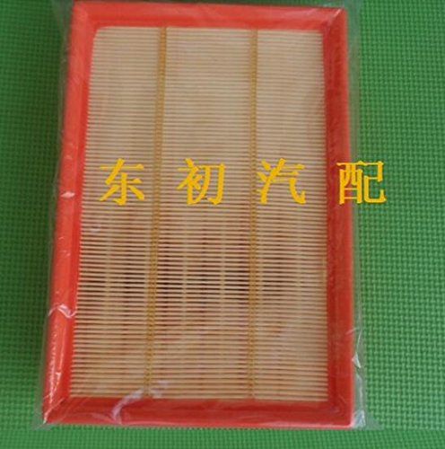 Generic Geely emgrand X7 GX7 air filter for emgrand X7