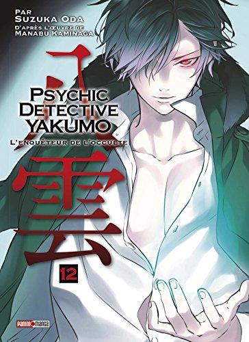 Psychic détective Yakumo T12