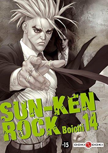 Sun-Ken Rock Vol.14