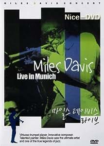 MILES DAVIS LIVE IN MUNICH
