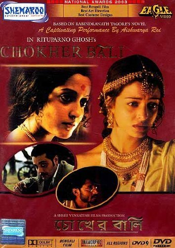 Chokher Bali (Featuring Aishwarya Rai): Based on Rabindranath Tagore's Novel - Winner of National Awards for Best Bengali Film, Best Art Direction and Best Costume Design (Bengali Film DVD with English Subtitles) (Best Costume Award)
