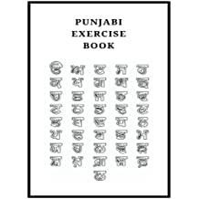Punjabi Exercise Book