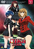 Aika Zero 3 [DVD de Audio]