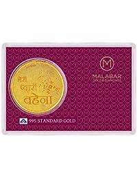 Malabar Gold and Diamonds 0.7 gm, 24k Yellow Gold Pyari Bhena Impression Precious Coin