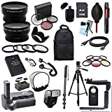 Nikon D3000, D3100, D3200, D3300Digital SLR Deluxe Camera - Best Reviews Guide