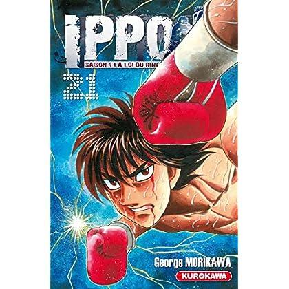 Ippo - saison 4, La loi du ring - tome 21 (21)