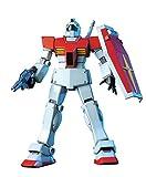 Bandai Hobby HGUC 1/144 #20 RGM-79 GM Mobile Suit Gundam Model Kit