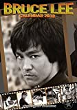 BRUCE LEE CALENDAR 2018 LARGE (A3 ) SIZE POSTER WALL CALENDAR BRAND NEW BY DREAM