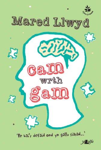 Cam Wrth Gam: Cyfres yr Onnen (Welsh Edition) (Gam Cam)