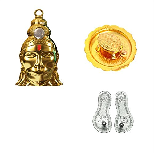 Green World Products - Combo of Shree Hanuman Chalisa Yantra, Shree Laxmi Paduka & Vaastu Fengshui Tortoise, Turtle, Kachua (For Good Luck) with Metal plate Brass (Golden Color) by Green World Products  available at amazon for Rs.299