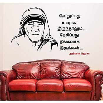 Buy StickMe 'Jallikattu Tamil Wall Sticker' -SM166 (PVC