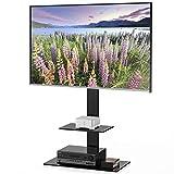 FITUEYES Meuble TV avec Support CantileverTélé Pied Pivotant pour Ecran de 50 à 80 Pouce TV LED LCD PC Plasma avec 2 Etagères pour Ranger AV Equipement TT208001MBUK