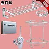 Yomiokla Bad-Zubehör - Küche, WC, Balkon und Bad Metall Handtuchring Hängen im Raum eine breite Palette von Aluminiumlegierung