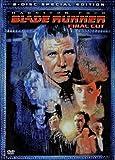 Blade Runner: Final Cut [Alemania] [DVD]