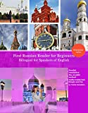 E Readers Best Deals - First Russian Reader for Beginners: Bilingual for Speakers of English (Graded Russian Readers Book 1) (English Edition)
