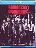 Romanzo Criminale Stg.2 (Box 4 Br)