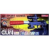 BabyGo Kids 4 In 1 Mundo Children Toy Gun ( Darts, Water Bombs, Soft Rubber BB, Plastic BB Bullets)