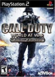 Call of Duty: World at War Final Fronts ...