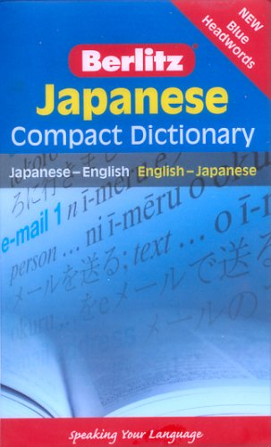 Berlitz Language: Japanese Compact Dictionary: Japanese-English : English-Japanese (Berlitz Compact Dictionary) por Berlitz Publishing