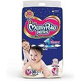 MamyPoko Pants Extra Absorb Diaper, Medium (36 Count)