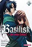 Basilisk - The Oka Ninja Scrolls Edition simple Tome 2