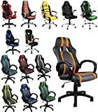 Swivel desk chair executive office chair black ergonomic padded Computer PC chairs adjustable height armchair +OTHER MODELS ...