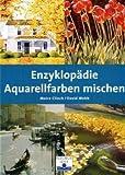 Aquarellfarben mischen (Enzyklopädie)