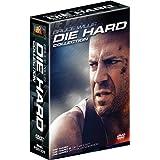 Die Hard Collection: Die Hard + Die Hard 2: Die Harder + Die Hard with a Vengeance + Yippee Ki Yay Bonus Disc