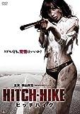 HITCH-HIKE ヒッチハイク kostenlos online stream