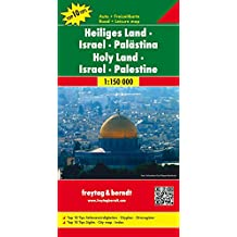 Israël, Palestine, Terre Sainte : 1/150 000
