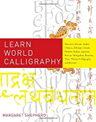 Learn World Calligraphy: Discover African, Arabic, Chinese, Ethiopic, Greek, Hebrew, Indian, Japanese, Korean, Mongolian, Russian, Thai, Tibetan Calligraphy, and Beyond by Margaret Shepherd (2011-08-23)