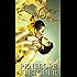 Smolder (Dragon Souls Book 1)