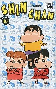 Shin Chan Saison 2 Tome 10