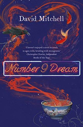 Number 9 Dream. ( Number9dream)