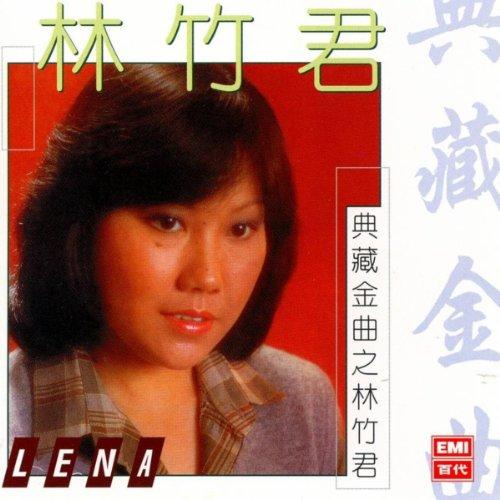 Dian Cang Jin Qu Zhi Lin Zhu Jun [Explicit]