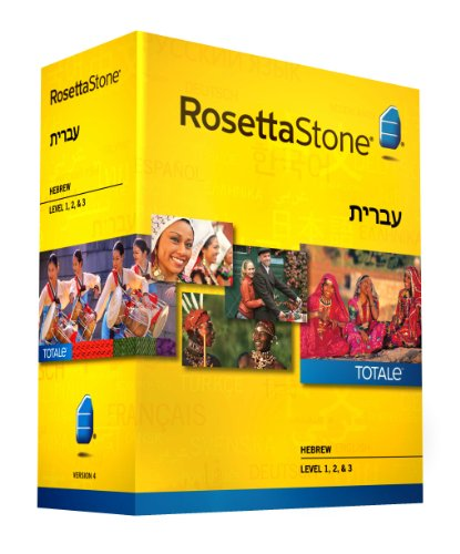 Rosetta Stone, Hebrew, Version 4 TOTALe: Level 1,2 & 3(Mac/PC)[OLD VERSION]