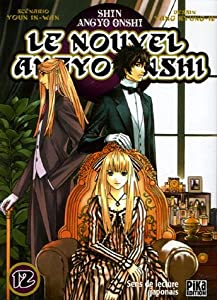Le Nouvel Angyo Onshi Edition simple Tome 12