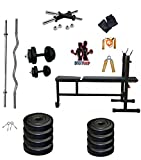 #8: BodyGrip 20 KG HOME GYM SET 3 IN 1 BENCH + 3KG x 4 + 2KG x 4 + 2 ROD OF 14 INCHES + 1 ROD OF 3 FT CURL + 1 ROD OF 3 FT STRAIGHT + GYM GLOVES PAIR + SKIPPING ROPE + HAND GRIPPER