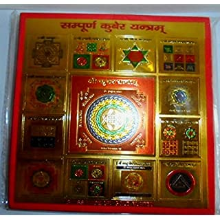 Artcollectibles India Sri Shri Sampoorna Kuber Yantra for Business Luck Wealth Fame Diwali Puja Pooja Navratra