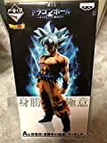 Banpresto IchiBan Kuji Dragon Ball Super Super Saiyan Son Goku Figure A