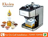 Happy2Buy Ekvira Stainless Steel Automatic Home Oil Extractor, Digital Display with Touch Control Button, Easy to Operate, Cold Press Electric Oil Press Machine