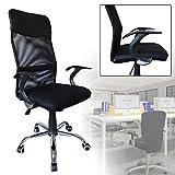 HG® Netzbezug Schwarz Netz Stuhl Bürostuhl Drehstuhl Design Bürostuhl Für Büro