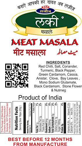 Lucky Meat Masala 200g. Pouch
