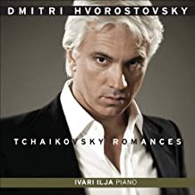 6 Romances, Op. 57: No. 1. Skazhi, o chom v teni vetvey (Tell me, what in the shade of the branches)
