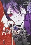 Another. 1 | Ayatsuji, Yukito (1960-....). Auteur