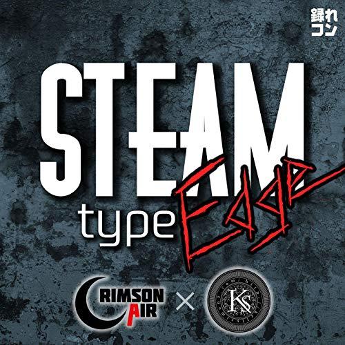 Steam type edge (feat. kelly simonz)