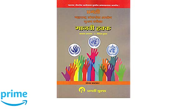 Buy Manvi Hakka Book Online at Low Prices in India | Manvi